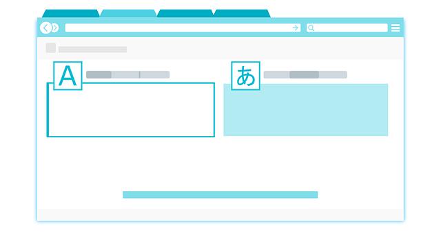 translate tool sample online